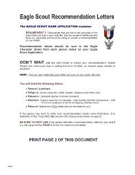Eagle Scout Letter Of Recommendation Simple Eagle Scout Reference Letter Eagle Scout Letter Of Recommendation