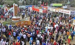 একুশে বইমেলা-২০১৪: মেলার বেস্টসেলার দশটি বই (স্টিকি হইতে পারে) - একজন  ঘূণপোকা এর বাংলা ব্লগ । bangla blog | সামহোয়্যার ইন ব্লগ - বাঁধ ভাঙ্গার  আওয়াজ