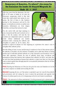 democracy of america to where an essay for the eminence the democracy america to where essay eminence leader al sayyid