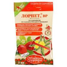 <b>Средство от сорняков</b> «Деймос» 90 мл в Новосибирске – купить ...