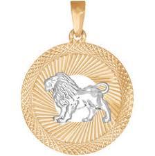 <b>Кулоны</b> из белого золота – купить <b>кулон</b> в интернет-магазине ...