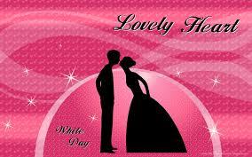 happy valentines day hearts wallpaper 2013. Wonderful Valentines Lovely Heart Couple HD Wallpapers 2013 Happy Valentines Day Quote  2013 And Day Hearts Wallpaper I