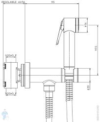 <b>Гигиенический душ Bossini Paloma</b> Flat со смесителем, защита ...
