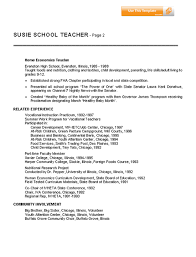 Resume For Teaching Position Free Resume Templates 2018