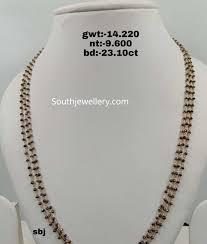 Indian Jewellery Designs Mangalsutra Black Diamond Mangalsutra Chain Designs By Sbj Indian