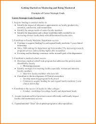 diversity essay examples medical school affordable price essay on university in diversity immigration essay introduction rogerian essay topics n
