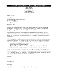 Letter Of Recommendation Cover Letter The Letter Sample