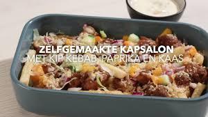 Zelfgemaakte Kapsalon Met Kip Kebab Paprika En Kaas Verstegen