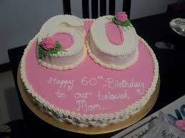 88 60th Birthday Decorations Pink Birthday Decorations Balloon