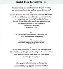 Famous Wedding Quotes Awesome Famous Love Quotes For Wedding Cards Invitationjpg
