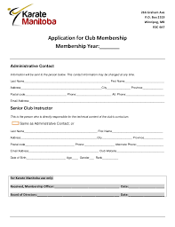 organization membership form template club instructor application form karate manitoba 2012 2013