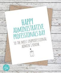 Admin Professionals Day Cards Funny Administrative Professionals Day Card By Flairandpaper Admin