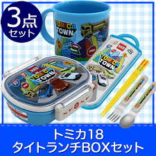 kindergarten primary child lunch box water bottle excursion entrance to entering a kindergarten for the dishwasher adaptive tight lunch box3