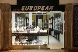 european jewellery of dubai mall