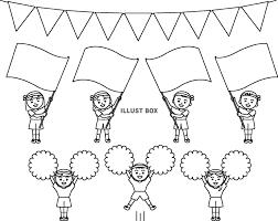 無料イラスト 子供の応援のイラスト