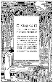 le page for the story kimiko showing a anese woman in traditional dress crying under what looks like a willow tree on a full moon night