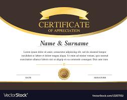 Certificate Template Warranty 2