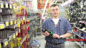 Ударная дрель <b>Hitachi</b> DV16V - YouTube