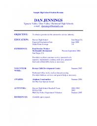 Dishwasher Resume Samples Working Resume Sample Best Of Working Resume Sample Dishwasher
