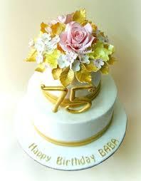 Wedding Cake Message Ideas Aseetlyvcom