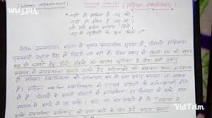 essay on women empowement hindi cgl tier  essay on women empowement hindi cgl tier 3