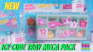 Lights The Ice Pack Num Noms Lights Mega Ice Cube Tray Pack Series 4 Toy Review Opening Pstoyreviews