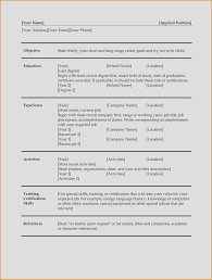 Resume Skills Section Examples Best Activities To Put On Resume Good