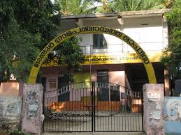 Image result for grama panchayat office