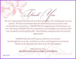 Business Thank You Card Template Wedding Thank You Cards Template Beautiful Beautiful Business Thank 4