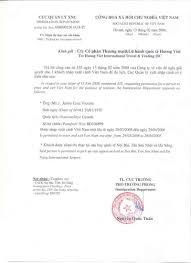 Cover Letter For Visa Application New Zealand Essay Potna Sample