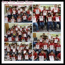 drug essay lbj elementary hold drug essay contest edcouch elsa independent