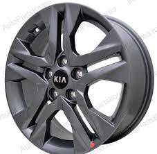 <b>Колесные диски 17</b> Радиус для Kia и Hyundai.
