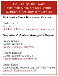 Army Sustainment Civilian Logistics Career Management