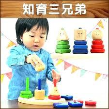 toys for a 2 year old boy gift ideas birthday intellectual toy congratulations one 3