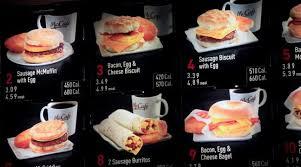 mcdonald s menu 2014 breakfast.  2014 To Mcdonald S Menu 2014 Breakfast BTcom