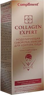 Compliment Коллаген <b>Моделирующая сыворотка</b>-эликсир для ...