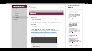 activities section under common app tab activities section under common app tab