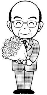 花束を持っているベテラン男性教師のイラスト 無料イラストサイト