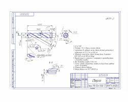 Дипломы → Дипломная работа на изготовление детали Фланец  Дипломы → Дипломная работа на изготовление детали Фланец vinska ru