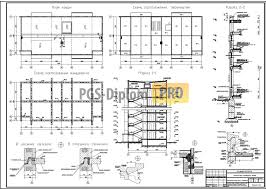 к Проектирование этажного жилого дома в г Калининград pgs  Курсовой проект Проектирование 9 этажного жилого дома в г