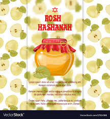 rosh hashanah greeting card rosh hashanah jewish new year greeting card vector image