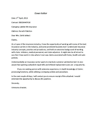 Examples Of Internship Cover Letters No Experience Elegant Outline