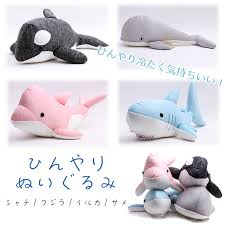 the chilly goods feeling of cold cool feeling chilly cushion stuffed toy present gift heat meres that i hold it and pillow contact feeling of cold shows
