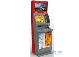 Lottery Vending Machines For Sale Unique Antipeeping Lottery Ticket Vending Machine Self Cash Card
