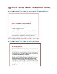 garden proserpine swinburne analysis essay