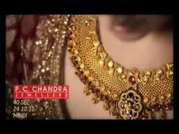 anjali jewellers gold wedding collection. pc chandra jewellers.flv anjali jewellers gold wedding collection s