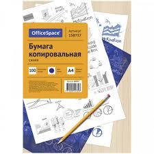 Калька и <b>копировальная бумага</b> - Дарт Офис (Dart Office)