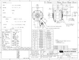 ao smith d1026 wire diagram century ac motor wiring diagram smith electric beautiful home improvement cast