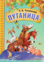 Купить книги от «<b>Мозаика</b>-Синтез» — интернет-магазин OZON.ru