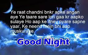 good night love shayari facebook